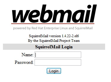 Вход в почтовый ящик через браузер на хостинге CityHost.com.ua